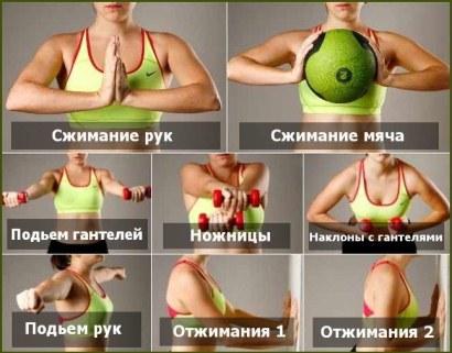 Как увеличить грудь в домашних условиях. Видео, фото до и после, отзывы
