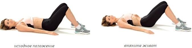 Дыхание для похудения живота и боков вакуум, бодифлекс. Видео, отзывы