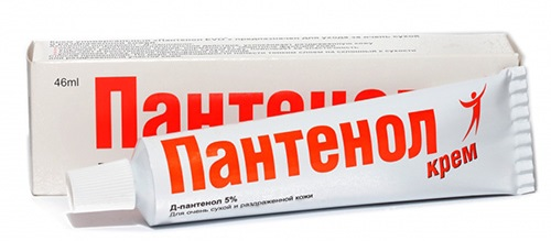 Кремы для лица в аптеках