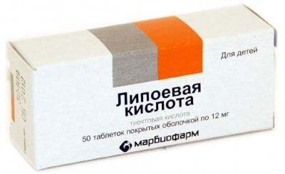 Липоевая кислота. Инструкция по применению