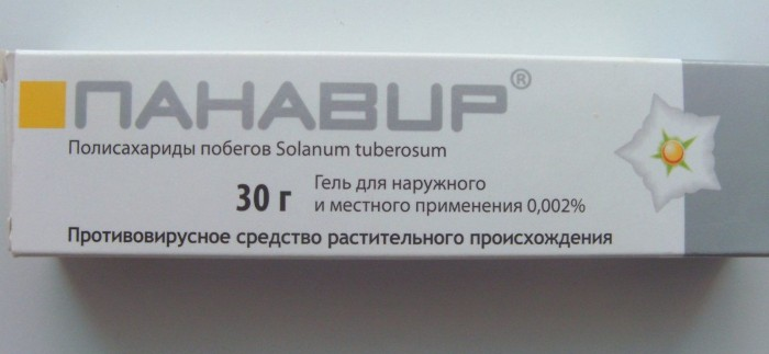 Лечение вируса папилломы   vpchnet