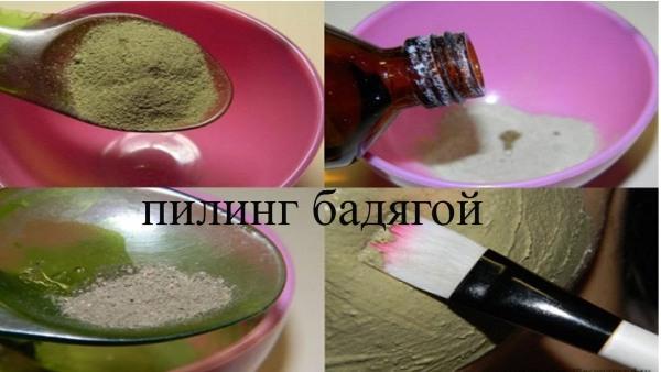 Маска для лица из бадяги с перекисью водорода, глиной, от прыщей, морщин, пигментных пятен