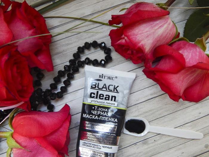 Маска из угля и желатина от черных точек. Рецепт, отзывы