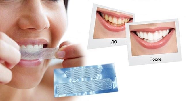 Как отбелить зубы в домашних условиях без вреда эмали быстро от желтизны. Продукты и народные рецепты