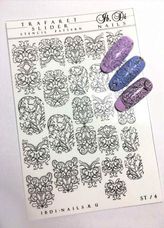 Вензеля на ногтях пошагово. Дизайн, как рисовать гель лаком, дотсом, схема для начинающих. Фото