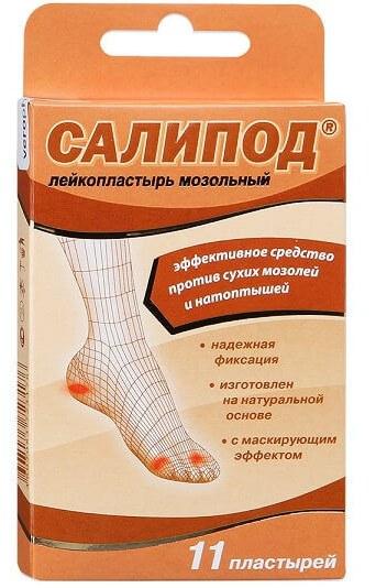 Мозоли на ногах - как лечить в домашних условиях народными средствами, мазями, кремами, пластырем