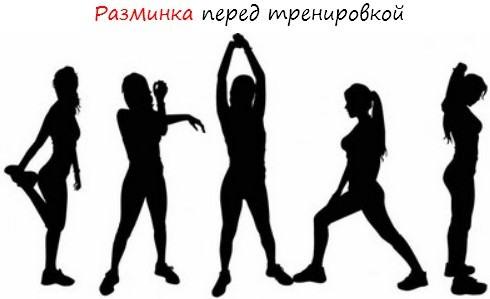 Программа тренировок в тренажерном зале для женщин. Фитнес в спортзале для начинающих, первые тренировки, упражнения