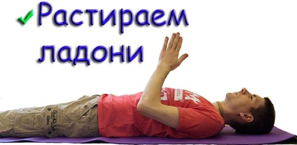 Тибетская гормональная гимнастика в постели для оздоровления, долгожительства и похудения. Видео