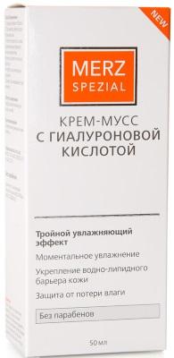Топ-10 кремов с гиалуроновой кислотой по отзывам косметологов для кожи 40-50  лет
