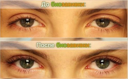 Биозавивка ресниц в домашних условиях: как делается, фото до и после, разница с ламинированием