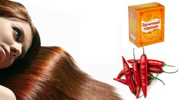Маски для роста волос с горчицей. Рецепты с сахаром, медом, репейным маслом