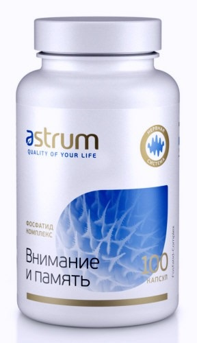 Витамины для повышения работоспособности для мужчин и женщин, для мозга, настроения, укрепления нервной системы, улучшения памяти. Список лучших средств