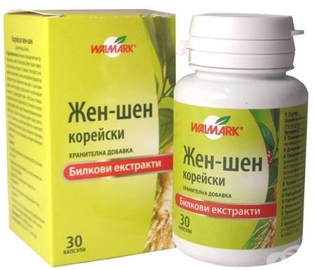 Аптечные препараты в бодибилдинге и фитнесе на массу, для сушки, разгоняющие основной обмен, способ применения, курсы