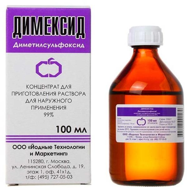 Болтушка от прыщей. Рецепты с левомицетином, салициловой кислотой, настойкой календулы, стрептоцидом