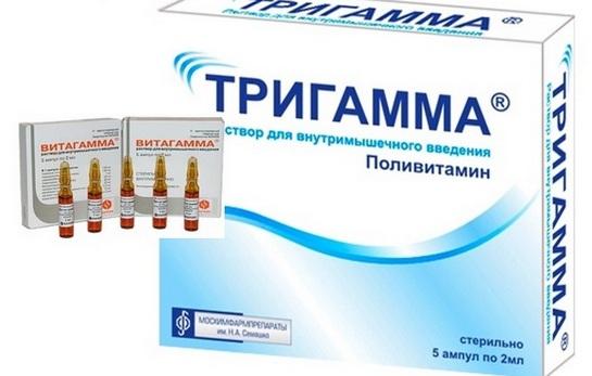 Лучшие витамины для волос, кожи и ногтей в ампулах: Солгар, Ледис формула, Мульти Бьюти, Мерц, Доппельгерц