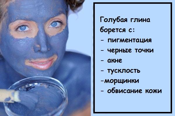 Маска из голубой глины для лица от морщин, прыщей, воспаления. Рецепты приготовления и как применять в домашних условиях