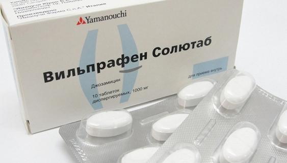 Антибиотики от прыщей на лице: таблетки, мазь, крем, гель, инъекции