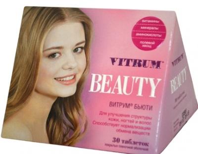 Дешевые витамины для волос от выпадения и для роста. Рейтинг Топ-10 лучших средств в аптеке