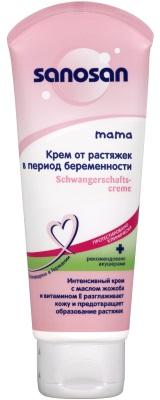 Как убрать растяжки на животе после родов, беременности в домашних условиях за неделю или месяц
