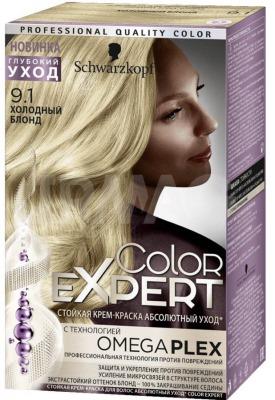 Краска для волос Колор Эксперт Шварцкопф. Палитра цветов с фото: омега, холодный блонд