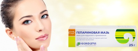Кремы от морщин в аптеке. Рейтинг Топ-10 лучших недорогих средств для кожи вокруг глаз, рта, лба. Отзывы