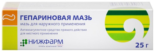 Мази от морщин в аптеке: Ретиноевая, Гепариновая, Радевит, Солкосерил, Релиф, Цинковая, Гидрокортизоновая. Применение, отзывы