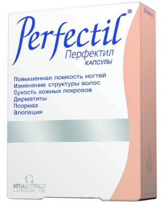 Недорогие витамины для женщин. Рейтинг лучших для иммунитета, ногтей, кожи, волос, при климаксе, после родов