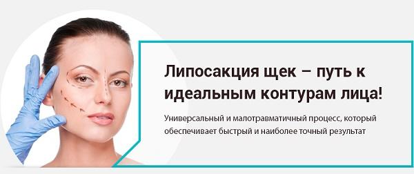 Термаж лица - что это за процедура, как делается, в чем разница с РФ-лифтингом. Фото, результаты, цена, отзывы