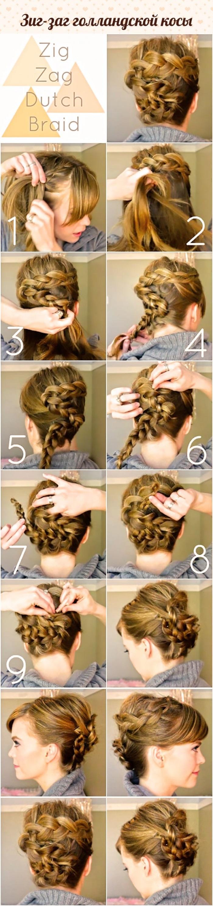 Красивые косы на длинные волосы для девушек, девочек. Пошаговые инструкции плетения с фото, схемами и описанием