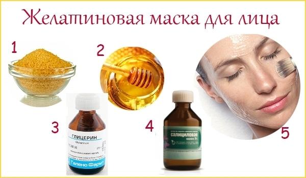 Маска с желатином для лица от морщин под и вокруг глаз с медом, глицерином, активированным углем, спирулиной, молоком