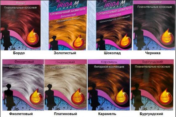 Тонирование волос. Фото, инструкция покраски в домашних условиях для русых, брюнеток, рыжих, блондинок