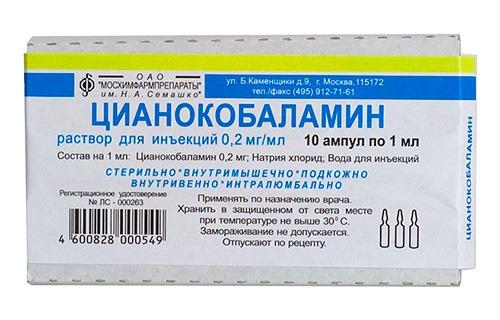 Витамин В12 для волос в чистом виде, ампулах: наружное применение, приготовление масок. Средства Цианокобаламин, Пиродоксин, Мед бальзам