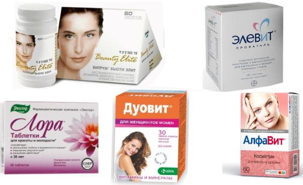 Лучшие витамины для женщин: от выпадения и для роста волос, усталости и слабости после 30, 40, 50 лет, общеукрепляющие. Отзывы
