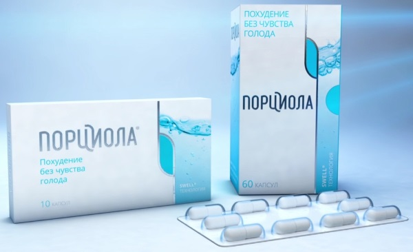 Эффективные средства для похудения: народные, мочегонные, слабительные, недорогие в аптеках