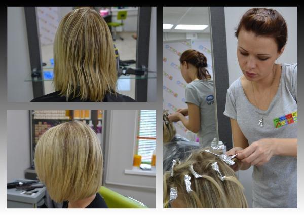 Флисинг - что это, последствия, как сделать прикорневой объем волос в домашних условиях. Фото и отзывы