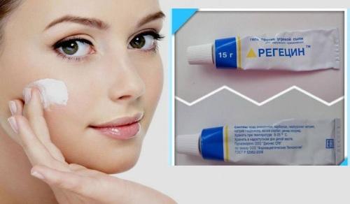 Регецин гель для лица от морщин. Как применять мазь, советы косметологов, отзывы