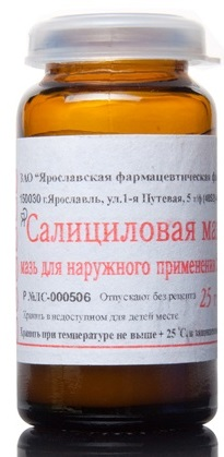 Салициловая кислота от прыщей. Как пользоваться чтобы не вызвать ожог, помогает ли в таблетках, рецепт болтушки с левомицетином. Показания и противопоказания