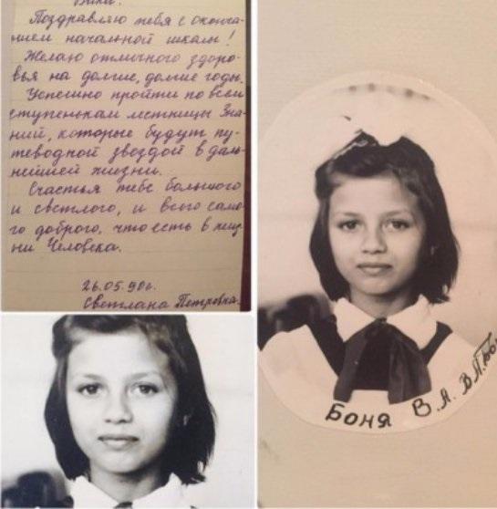 Виктория Боня до и после пластики - фото, личная жизнь, рост, вес. Новые пластические операции