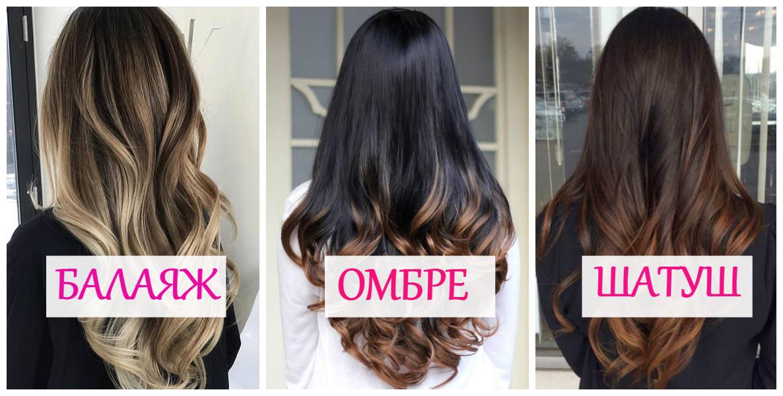okraska Шатуш на короткие волосы: окрашивание шатуш на каре с удлинением, боб каре, каре с челкой, техника окрашивания, фото и видео