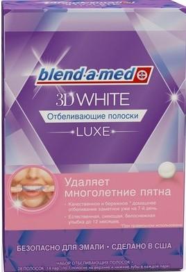 Отбеливающие полоски для зубов: 3d white, Blend a Med, Crest, Rigel, Advanced teeth, Oral Pro, Bright light. Цены в аптеках