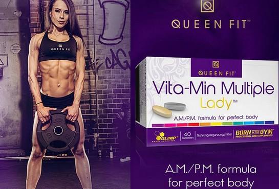 Спортивные витамины для женщин. Рейтинг лучших с минералами, витамином Д, Е, протеином
