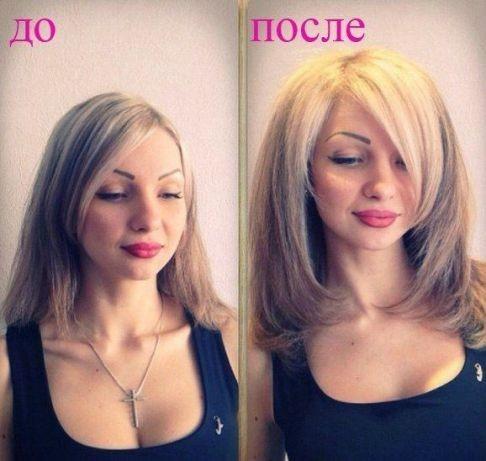 Буст ап для волос. Фото до и после, как делается Bust up прикорневой объем, последствия процедуры