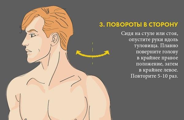Как подтянуть овал лица после 35, 40, 50 лет: упражнения, маски, массажер, кремы для коррекции, гимнастика для лица и шеи