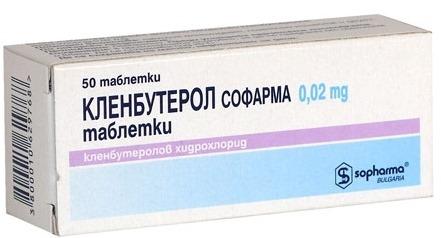 Кленбутерол для похудения. Инструкция по применению для женщин и мужчин. Как принимать таблетки, курсы, побочные эффекты. Отзывы