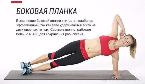 Комплекс упражнений на пресс, уменьшения живота для женщин, на бока и ноги в домашних условиях