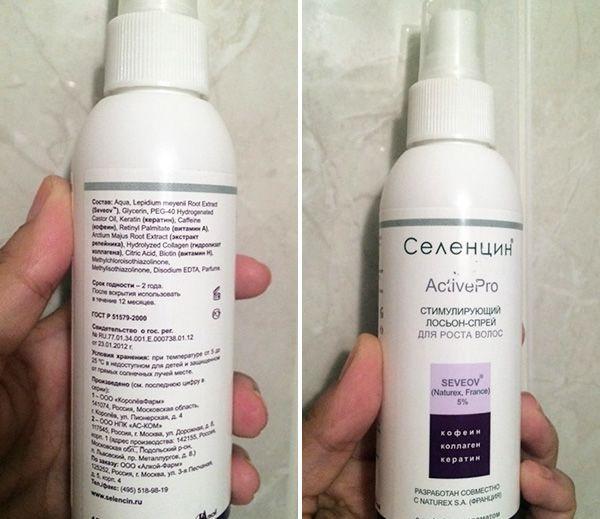 Селенцин для волос: шампунь, таблетки, спрей, маска, лосьон, витамины. Состав, инструкция по применению
