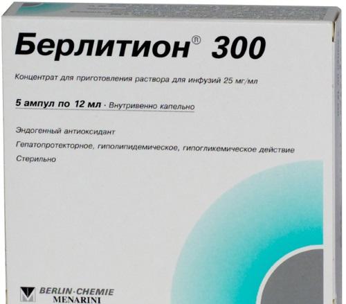Тиогамма. Инструкция по применению для лица. Ампулы, таблетки, раствор для капельниц. Отзывы косметологов, аналоги