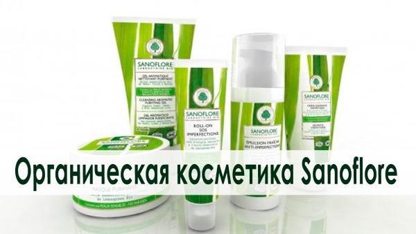 Аптечная косметика, рейтинг популярности: для проблемной кожи, от прыщей, антивозрастная. Французская, российская, бренды