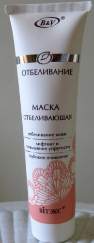 Отбеливающая маска для лица от пигментных пятен, загара, для сухой кожи. Домашние рецепты