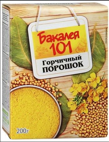 Репейное масло с красным перцем в масках для волос, ресниц и бровей. Рецепты применения с касторовым маслом, крапивой, горчицей